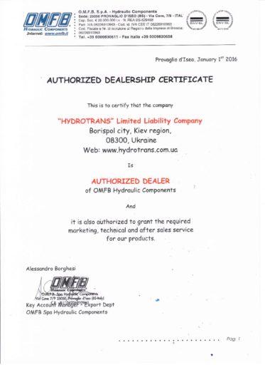 certificate omfb