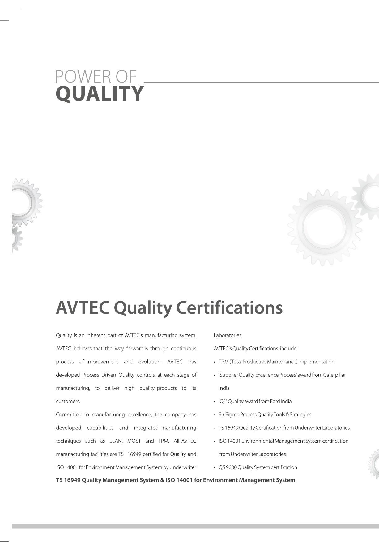 Автоматические коробки передач AVTEC (Индия)